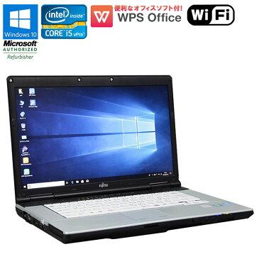 WPS Office付 【中古】 ノートパソコン 富士通(FUJITSU) LIFEBOOK E742/E Windows10 Pro 64bit 15.6インチ(フルHD 1920×1080) Core i5vPro 3320M 2.60GHz メモリ4GB HDD250GB DVD-ROM HDMI 無線LAN SDスロット 初期設定済