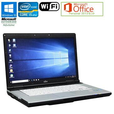 Microsoft Office Personal 2013 セット 【中古】 ノートパソコン 富士通(FUJITSU) LIFEBOOK E742/E Windows10 Pro 64bit 15.6インチ(フルHD 1920×1080) Core i5vPro 3320M 2.60GHz メモリ4GB HDD250GB DVD-ROM HDMI 無線LAN SDスロット 初期設定済 90日保証 送料無料