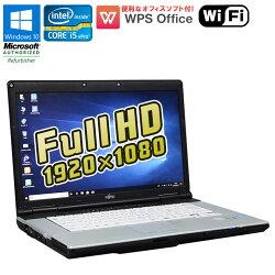 WPSOffice付【中古】ノートパソコン富士通(FUJITSU)LIFEBOOKE742/EWindows10Pro64bit15.6インチ(フルHD1920×1080)Corei5vPro3320M2.60GHzメモリ4GBHDD250GBDVD-ROMHDMI無線LANSDスロット初期設定済