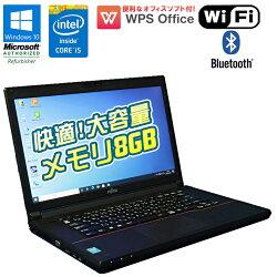 テレワークに最適!【中古】ノートパソコンFUJITSU(富士通)LIFEBOOK(ライフブック)A574/HWindows10Pro64bit15.6インチCorei54300M2.6GHzメモリ8GBHDD320GBDVD-ROMドライブBluetoothWEBカメラWi-Fi対応HDMIWPSOffice付初期設定済在宅勤務90日保証