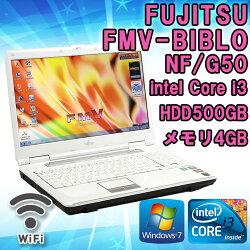 【中古】富士通FMV-BIBLONF/G5015.6型ノートパソコンアーバンホワイトWindows7Corei3M3302.13GHzメモリ4GBHDD500GBWPSOffice付無線LAN内蔵DVDマルチドライブテンキー付初期設定済送料無料(一部地域を除く)