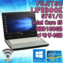 WPSOffice付き【中古】ノートパソコン富士通LIFEBOOKS751/CWindows10Corei52520M2.5GHz14型ワイド(1366x768)WXGAメモリ4GBHDD160GBDVDマルチドライブ無線LAN搭載初期設定済送料無料(一部地域を除く)