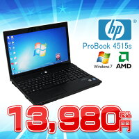 【中古パソコン】【Windows7搭載】【HDMI端子有】【テンキー付】【メモリ4GB】【HDD160GB】ヒューレット・パッカードhpProBook4515s