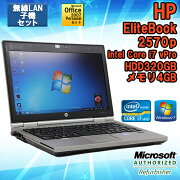 ��MicrosoftOfficePersonal2007+̵��LAN�ҵ����åȡ��ۡ���šۥΡ��ȥѥ�����HP(�ҥ塼��åȥѥå�����)EliteBook2570pWindows712.5�����Corei7vPro2570P2.90GHz����4GBHDD320GB������̵��(�����ϰ���)��