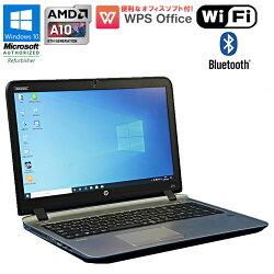 ★数量限定★HPProBook(プロブック)Windows10Pro中古パソコンノート中古パソコンノートパソコンWPSOffice付455G364bitA108700P1.80GHzメモリ4GBHDD500GBDVDマルチドライブテンキーWebカメラHDMIテレワークに最適!初期設定済
