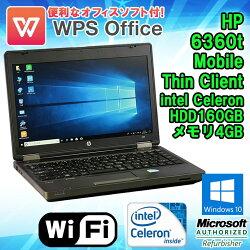 【最安に挑戦中!】WPSOffice付【中古】ノートパソコンHP6360tMobileThinClientWindows10Home64bitCeleronB8101.60GHzメモリ4GBHDD160GBドライブレス無線LAN初期設定済送料無料(一部地域を除く)