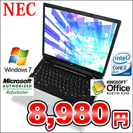 NEC VersaPro VY16G/W-4【Win 7搭載!!Core 2 Duo T5500 1.66GHz / 2GB / 80G...