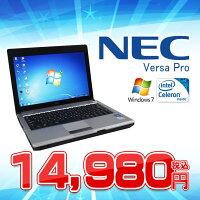 【中古】NECVersaProVK12EB-D【超軽量コンパクトノート】【SSD搭載】【無線LAN対応】