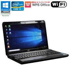 限定1台!WPSOffice付【中古】ノートパソコンNECLaVieLS550/EWindows10Corei52410M2.3GHzメモリ4GBHDD640GBDVDマルチドライブ初期設定済送料無料(一部地域を除く)
