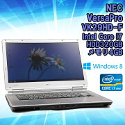 ����šۥΡ��ȥѥ�����NECVersaProVK29HD-FWindows815.6�����Corei7vpro3520M2.90GHz����4GBHDD320GB��̵��LAN��¢�ۡ�����̵��(�����ϰ���)�ۢ�KingsoftOffice2010���󥹥ȡ���Ѥߡ�