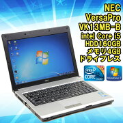 ����šۥΡ��ȥѥ�����NECVersaPro13MB-BWindows712.1�����Core5U5601.33GHz����4GBHDD160GB��̵��LAN��¢�ۡڸ��إɥ饤�֤ʤ��ۡ�����̵��(�����ϰ���)�ۢ�KingsoftOffice2010���󥹥ȡ���Ѥߡ�