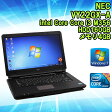 【中古】ノートパソコン NEC VY22GX-A Windows7 15.6インチ Core i3 2.27GHz メモリ4GB HDD160GB ■KING Officeライセンスカード付属★【送料無料 (一部地域を除く】★