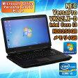 【再入荷】 【Microsoft Office Personal 2010付き】 【中古】 ノートパソコン NEC VersaPro VK22LX-D Windows7 15.6インチ Core i3 2330M 2.20GHz メモリ4GB HDD250GB【初期設定済】 【送料無料(一部地域を除く)】