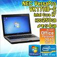 【Microsoft Office2010付!】【中古】 ノートパソコン NEC Versa Pro VK17HB-E Windows7 12.1インチ Core i7 vPro 2637M 1.7GHz メモリ 4GB HDD250GB 【無線LAN内蔵】【DVDマルチドライブ】【初期設定済】 【送料無料(一部地域を除く)】