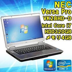 限定1台!【中古パソコン】ノートパソコンNECVersaProVK28HD-DWindows715.6インチ(1920×1080フルHD)Corei72640M2.80GHzメモリ4GBHDD320GB■KingsoftOffice付!(WPSOffice)【送料無料(一部地域を除く)】【HDMI付き】【DVDマルチドライブ】