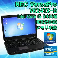 【SALE】中古ノートパソコンNECVersaProVK24TX-DWindows715.6インチIntelCorei52.4GHzメモリ4GBHD250GBKingsoftOffice付!(WPSOffice)送料無料(一部地域を除く)テンキー付HDMI端子DVD-ROMドライブ初期設定済