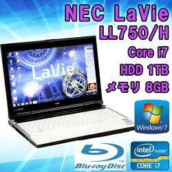 限定1台!中古ノートパソコンNECLaVieLL750/HWindows7Corei73610QM2.30GHzメモリ8GBHDD1TB15.6インチHD(1366×768)KingsoftOffice付!(WPSOffice)無線LAN内蔵ブルーレイドライブテンキー付きHDMI端子初期設定済送料無料(一部地域を除く)