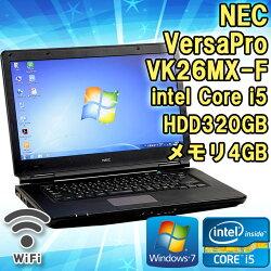 限定1台!中古ノートパソコンNECVersaProVK26MX-FWindows7Corei53320M2.60GHzメモリ4GBHDD500GB15.6インチ(1366×768)無線LAN内蔵KingsoftOffice付!(WPSOffice)テンキー付HDMI端子DVD-ROM初期設定済送料無料(一部地域を除く)