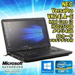 中古Windows10!SDカードマルチアダプタ付!ノートパソコンNECVersaProVK24LA-ECorei323702.40GHzメモリ4GBHDD250GB15.6インチWXGA(1366×768)KingsoftOffice付!(WPSOffice)無線LAN無DVDマルチドライブ初期設定済送料無料(一部地域を除く)