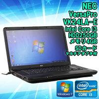 中古SDカードマルチアダプタ付き!ノートパソコンNECVersaProVK24LA-EWindows7Corei323702.40GHzメモリ4GBHDD250GB15.6インチWXGA(1366×768)KingsoftOffice付!(WPSOffice)無線LAN無DVDマルチドライブ初期設定済送料無料(一部地域を除く)