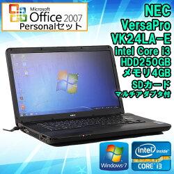パワポ付き!MicrosoftOffice2007中古ノートパソコンNECVersaProVK24LA-EWindows7Corei323702.40GHzメモリ4GBHDD250GB15.6インチWXGA(1366×768)DVDマルチドライブ初期設定済送料無料(一部地域を除く)