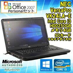 【イジェクトバー折れ】【中古】パワポ付き!MicrosoftOffice2007Windows10ノートパソコンNECVersaProVK24LA-ECorei323702.40GHzメモリ4GBHDD250GB15.6インチWXGA(1366×768)DVDマルチドライブ初期設定済送料無料(一部地域を除く)