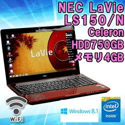 限定1台!中古ノートパソコンNECLaVieLS150/NWindows8.1Celeron1000M1.80GHzメモリ4GBHDD750GB15.6型ワイドKingsoftOffice(WPSOffice)2010付無線LAN内蔵Webカメラ内蔵初期設定済送料無料(一部地域を除く)