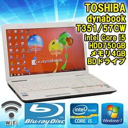 限定1台!中古ノートパソコン東芝(TOSHIBA)dynabookT351/57CWWindowsCorei52410M2.30GHzメモリ4GBHDD750GBKingsoftOffice付(WPSOffice)無線LAN内蔵ブルーレイドライブテンキー付初期設定済送料無料(一部地域を除く)