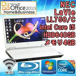 MicrosoftOffice2010付き中古ノートパソコンNECLaVieLL750/CスパークリングリッチホワイトWindows715.6インチ(1366×768)Corei5M4602.53GHzメモリ4GBHDD640GBブルーレイドライブHDMIテンキー付初期設定済送料無料(一部地域を除く)