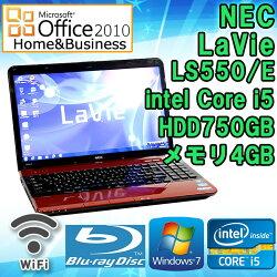 MicrosoftOffice2010付き中古ノートパソコンNECLaVieLS550/EルミナスレッドWindows7Corei52410M2.30GHzメモリ4GBHDD750GB無線LAN内蔵ブルーレイドライブ初期設定済送料無料(一部地域を除く)
