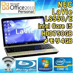 MicrosoftOffice2010付き中古ノートパソコンNECLaVieLS550/EシャンパンゴールドWindows7Corei52410M2.30GHzメモリ4GBHDD750GBWPSOffice付き無線LAN内蔵ブルーレイドライブ初期設定済送料無料(一部地域を除く)