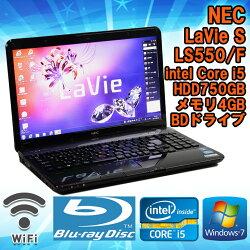 限定1台!中古ノートパソコンNECLaVieSLS550/FWindows7Corei52430M2.40GHzメモリ4GBHDD750GBKingsoftOffice付(WPSOffice)無線LAN内蔵BDドライブテンキー付初期設定済送料無料(一部地域を除く)