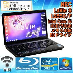【MicrosoftOfficePersonal2010付!】限定1台!中古ノートパソコンNECLaVieSLS550/FWindows7Corei52430M2.40GHzメモリ4GBHDD750GBスターリーブラック無線LAN内蔵BDドライブテンキー付初期設定済送料無料(一部地域を除く)
