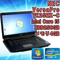 【中古】ノートパソコンNECVersaProVK25MX-CWindows715.6型ワイド(1366×768)Corei52520M2.50GHzメモリ4GBHDD250GBWPSOffice付きHDMIDVD-ROM初期設定済送料無料(一部地域を除く)FUJITSU