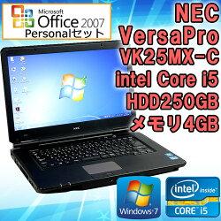 パワポプレゼント!MicrosoftOffice2007付き【中古】ノートパソコンNECVersaProVK25MX-CWindows715.6型ワイド(1366×768)Corei52520M2.50GHzメモリ4GBHDD250GBHDMIDVD-ROM初期設定済送料無料(一部地域を除く)