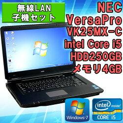 無線LAN子機付き【中古】ノートパソコンNECVersaProVK25MX-CWindows715.6型ワイド(1366×768)Corei52520M2.50GHzメモリ4GBHDD250GBWPSOffice付きHDMIDVD-ROM初期設定済送料無料(一部地域を除く)