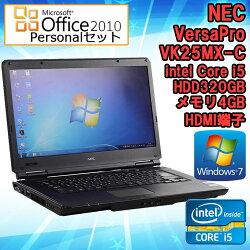 【中古】【MicrosoftOfficePersonal2010セット】ノートパソコンNECVersaProVK25MX-CWindows715.6型ワイド(1366×768)Corei52520M2.50GHzメモリ4GBHDD250GB【WPSOffice付】HDMI端子DVDマルチ初期設定済送料無料(一部地域を除く)