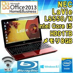 MicrosoftOffice2013H&B付き【中古】ノートパソコンNECLaVieLS550/NルミナスレッドWindows8.115.6インチ(1366×768)Corei54200M2.5GHzメモリ8GBHDD1TBブルーレイドライブHDMI端子テンキー付初期設定済送料無料(一部地域を除く)