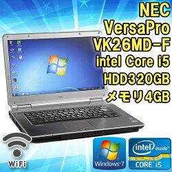 【中古】ノートパソコンNECVersaProVK26MD-FWindows7Corei53320M2.60GHzメモリ4GBHDD320GB15.6インチ(1366×768)無線LAN内蔵KingsoftOffice(WPSOffice)テンキー付HDMI端子DVDマルチドライブ初期設定済送料無料(一部地域を除く)