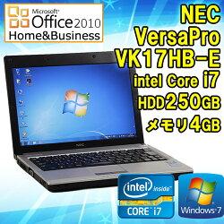MicrosoftOffice2010H&B付き中古ノートパソコンNECVersaProUltraLiteVK17HB-EWindows712.1インチCorei7vPro2637M1.7GHzメモリ4GBHDD250GB無線LAN内蔵DVDマルチドライブ初期設定済送料無料(一部地域を除く)