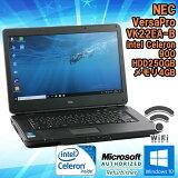 【完売御礼】 中古 ノートパソコン NEC VersaPro VK22EA-B Windows10 Celeron 900 2.20GHz メモリ4GB HDD250GB 無線LAN内蔵 DVDマルチドライブ WPS Office付 初期設定済 送料無料 (一部地域を除く)