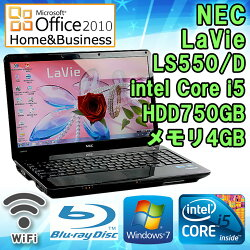 MicrosoftOffice2010H&B付き【中古】ノートパソコンNECLaVieLS550/DWindows715.6インチ(WXGA1366×768)Corei5M4802.66GHzメモリ4GBHDD750GBブルーレイドライブ無線LAN内蔵HDMI端子テンキー搭載初期設定済送料無料(一部地域を除く)