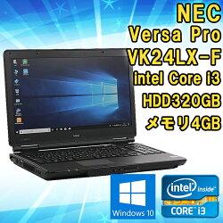 【バッテリー充電不可】【中古】ノートパソコンNECVersaProVK24LX-FWindows1015.6型ワイド(1366×768)Corei33110M2.40GHzメモリ4GBHDD320GBWPSOffice付HDMI端子DVD-ROMドライブ初期設定済送料無料(一部地域を除く)