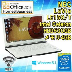 MicrosoftOffice2010H&B付き【中古】ノートパソコンNECLaVieLE150/TWindows8.115.6インチ(WXGA1366×768)IntelCeleron2957U1.4GHzメモリ4GBHDD500GBDVDマルチドライブ無線LAN内蔵HDMI端子テンキー初期設定済送料無料(一部地域を除く)