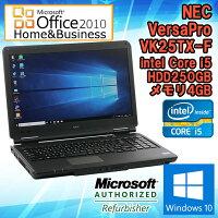 MicrosoftOffice2010H&B付き【中古】ノートパソコンNECVersaProVK25TX-FWindows10Corei53210M2.50GHzメモリ4GBHDD250GBDVD-ROMドライブ15.6インチHD+(1600×900ドット)テンキー初期設定済送料無料(一部地域を除く)