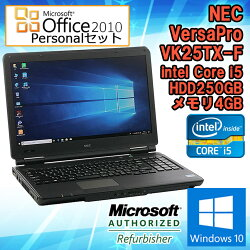 MicrosoftOffice2010付き【中古】ノートパソコンNECVersaProVK25TX-FWindows10Corei53210M2.50GHzメモリ4GBHDD250GBDVD-ROMドライブ15.6インチHD+(1600×900ドット)テンキー初期設定済送料無料(一部地域を除く)