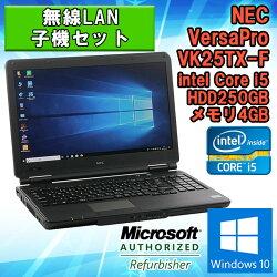 無線LAN子機つき【中古】ノートパソコンNECVersaProVK25TX-FWindows10Corei53210M2.50GHzメモリ4GBHDD250GBDVD-ROMドライブ15.6インチHD+(1600×900ドット)テンキーWPSOffice(KingsoftOffice)初期設定済送料無料(一部地域を除く)