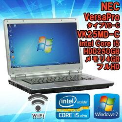 【中古】ノートパソコンNECVersaProVD-CVK25MD-CWindows715.6インチフルHD液晶Corei5vPro2520M2.50GHzメモリ4GBHDD250GBDVD-ROMドライブHDMI端子WPSOffice付初期設定済送料無料(※一部地域を除く)