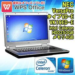 WPSOffice付フルHD!【中古】ノートパソコンNECVersaPro(バーサプロ)タイプVD-EVK19ED-EシルバーWindows7CeleronB8401.90GHzメモリ4GBHDD250GBDVDマルチドライブHDMI出力15.6インチ初期設定済送料無料(一部地域を除く)