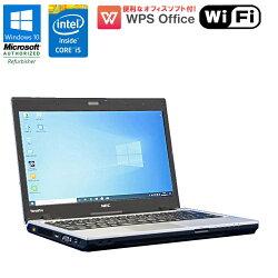 再入荷!HD+対応WPSOffice付Windows10中古パソコンノート中古パソコンノートパソコン中古ノートパソコンNECVersaPro(バーサプロ)VK27MC-JProCorei54310M2.70GHzメモリ4GBHDD500GBドライブレスWi-FiHDMI端子初期設定済